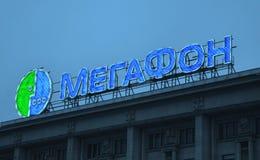 Megafonu logo Zdjęcie Royalty Free