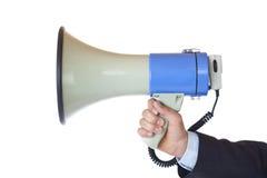 megaphone sideview Στοκ εικόνες με δικαίωμα ελεύθερης χρήσης