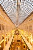 Megatore de gomme à Moscou images libres de droits