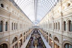 Megatore della gomma a Mosca Immagine Stock