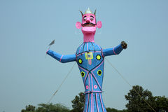Meghnath effigy in a ground Royalty Free Stock Photography