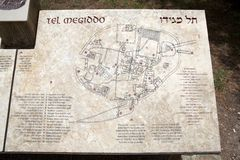 Megiddo archaeological site Stock Image