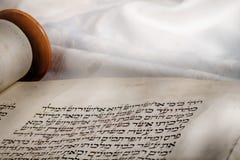 Megilat Esther stock image