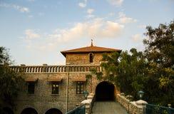Meherabad, ashram stabilito da Meher Baba vicino al villaggio di Arangaon, India Fotografie Stock Libere da Diritti