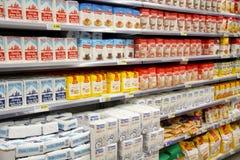 Mehl für Verkauf Lizenzfreie Stockfotos