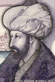 Mehmed le conquérant Photo stock