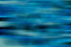 Mehrfarbige unscharfe schattierte Hintergrundtapete klare Farbvektorillustration viel Gebrauch für die Werbung, Buchseite, Malere lizenzfreie abbildung