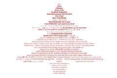 Mehrsprachiger Text in der Weihnachtsbaumform Lizenzfreies Stockbild