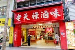 24 mei, 2017 de mening van Ximending-het winkelen straat in Taipeh, Ta Stock Foto's