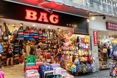 24 mei, 2017 de mening van Ximending-het winkelen straat in Taipeh, Ta Stock Foto