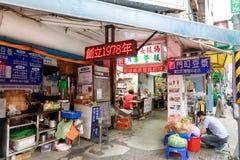 24 mei, 2017 de mening van Ximending-het winkelen straat in Taipeh, Ta Royalty-vrije Stock Foto's