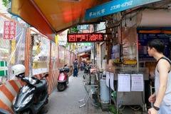 24 mei, 2017 de mening van Ximending-het winkelen straat in Taipeh, Ta Stock Afbeeldingen