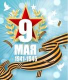 9 mei de Russische dag van de vakantieoverwinning Russische vertaling van de inschrijving 9 Mei Overwinning Gelukkige Victory Day royalty-vrije stock afbeelding