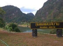 mei Fluss an tha Lied Yang in Tak-Provinz Lizenzfreie Stockfotos