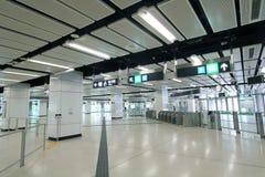 Mei Foo MTR station in Hong Kong Stock Image
