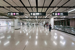 Mei Foo Station Hong Kong Stock Photo
