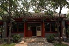 Mei Lanfang opera singer's residence, Beijing, China Stock Photos