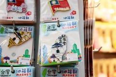 24 mei, leuke magnetsouvenirs van Taiwan van 2017 op verkoop in Ximending Stock Fotografie