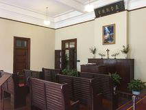 Mei-Ling-Palast in Nanjing-cityï ¼ ŒChina stockbild