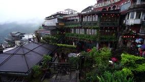 Mei Tea House en la calle vieja de Jiufen en llover el día, Taiwán almacen de video