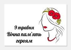 9 mei Victory Day-groetkaart Vertaling van Oekraïener: Eeuwig geheugen aan de helden Silhouet van mooi stock illustratie