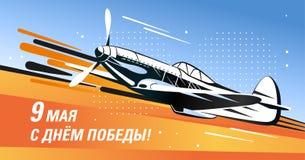 9 mei Victory Day-kaart Vertaling: 9 mei met de dag van de grote overwinning tegen fascisme Vector illustratie vector illustratie