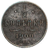 Meia moeda de um centavo da moeda velha do russo Fotos de Stock Royalty Free