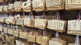 Meiji-jingu relikskrin önska för träsnitt Royaltyfria Foton