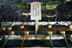 Meiji Jingu shrine Royalty Free Stock Images