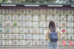 Meiji-jingu shrine, located in Shibuya, landmark and popular for tourist attractions. 6 April 2018, Tokyo, Japan stock photography