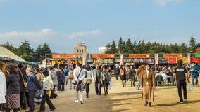 Meiji Shrine Autumn Fair in Tokyo Stock Images
