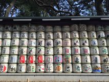 Meiji Shrine, mabashira, sake, puncheon, tokyo,. Located in Shibuya, Tokyo, is the Shinto shrine that is dedicated to the deified spirits of Emperor Meiji and stock photos