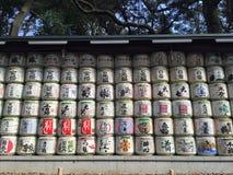 Meiji Shrine, mabashira, sake, puncheon, tokyo, Stock Photos