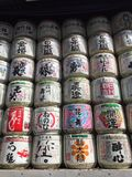 Meiji Shrine, mabashira, sake, puncheon, tokyo,. Located in Shibuya, Tokyo, is the Shinto shrine that is dedicated to the deified spirits of Emperor Meiji and royalty free stock photos