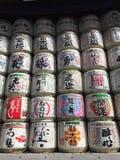 Meiji Shrine, mabashira, sake, puncheon, tokyo, Royalty Free Stock Photos