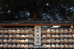 Meiji Shrine. Prayers left by Visitors at Meiji Shrine Stock Images