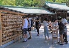 Meiji shrine Tokyo Japan Royalty Free Stock Photography