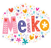 Meiko girls name decorative lettering type design Stock Photography