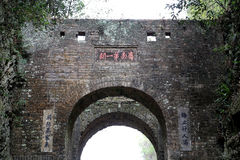 Meiling ,the ancient past road and gate Stock Photography