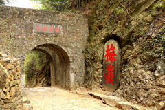 Meiling ,the ancient past road and gate Stock Photos