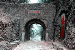Meiling Ancient Road. Also known as Mei Guan ancient road is located in the urban area of Nanxiong, Guangdong -- between Dayu County of Jiangxi province royalty free stock photos
