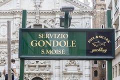 Meilleur de Venise Italie Image stock