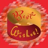 Meilleurs voeux carte postale Image libre de droits