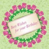 Meilleurs voeux pour votre anniversaire - dirigez la carte de voeux avec des roses illustration de vecteur