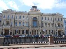 Mein Sankt-Petersburg stockbild