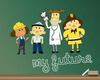 Meine Zukunft lizenzfreie abbildung