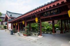 Meisha华兴10月东部深圳寺庙禅宗美妙的阶段 库存图片