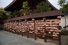Meisha OCT East Shenzhen Huaxing Temple Wishing Wall Stock Image