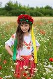 Meisje in het nationale Oekraïense kostuum Royalty-vrije Stock Afbeeldingen