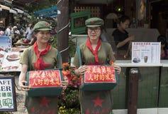 Meisjes in Guilin, Yangshuo Royalty-vrije Stock Foto's